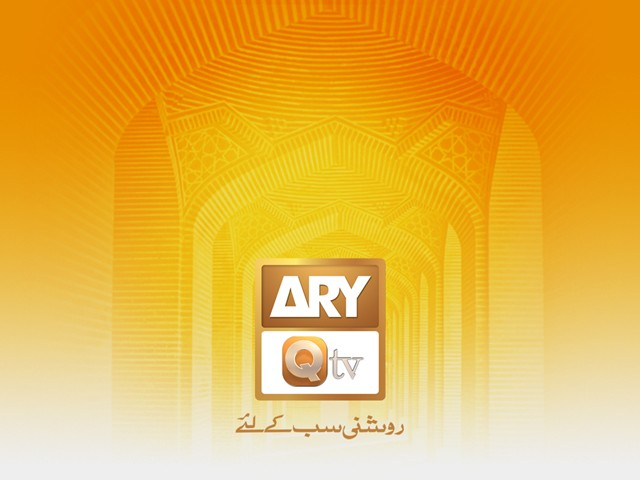 ARY Qtv Wallpapers