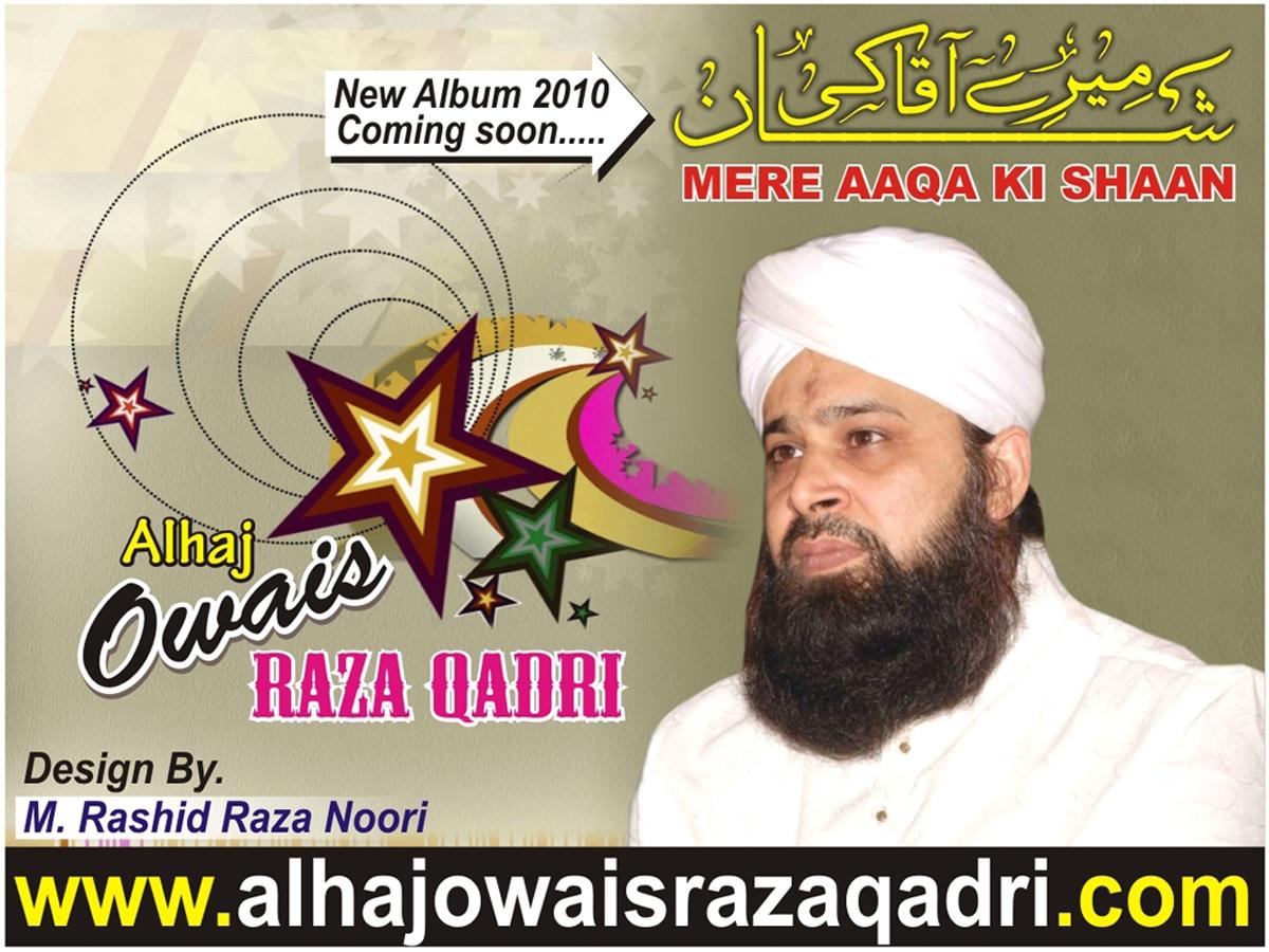 Islamic naat's free download.