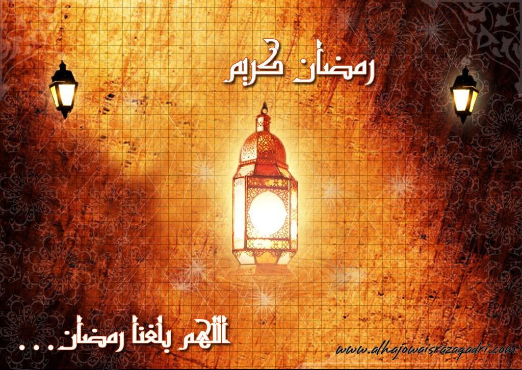 Ramadan Mubarak 2018 - the best greetings and messages to wish Muslims a Happy Ramadan